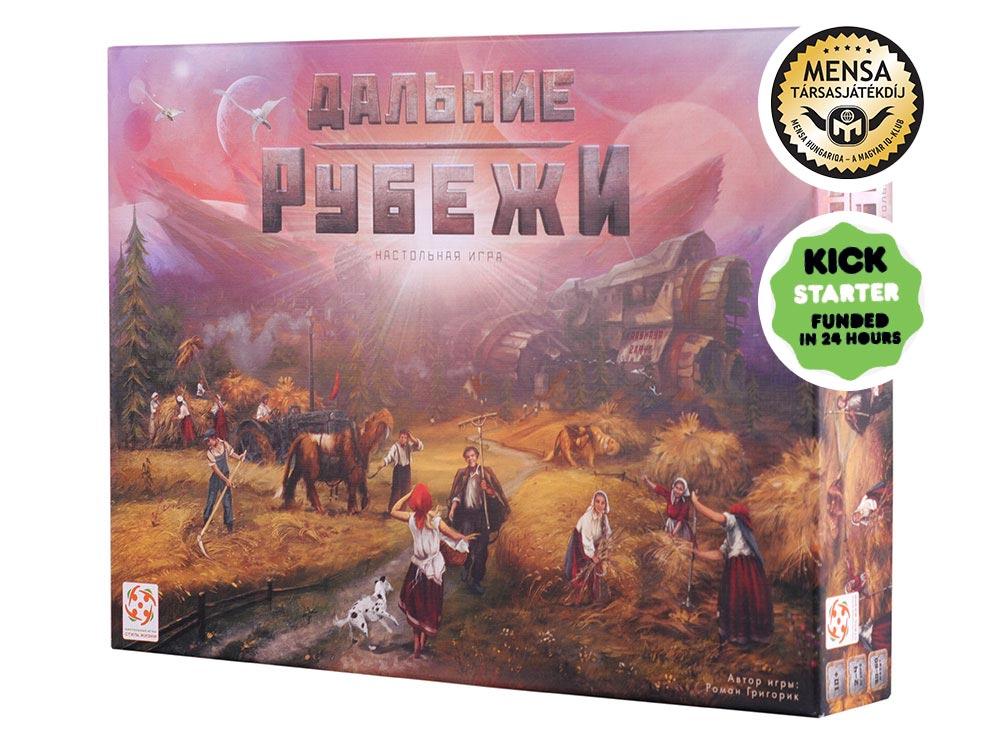 Коробка настольной игры Дальние рубежи (Red Outpost)