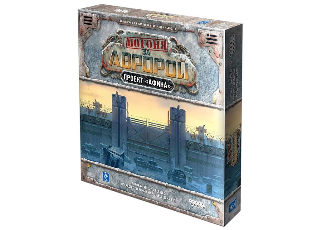 Коробка настольной игры Погоня за «Авророй»: Проект «Афина»