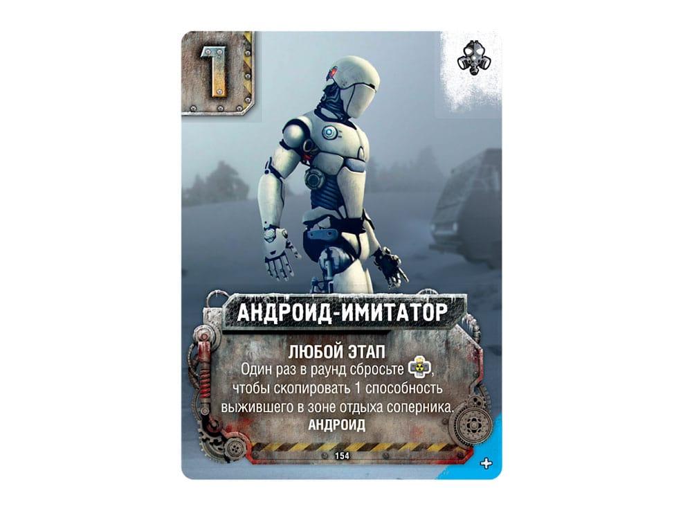Компоненты настольной игры Погоня за «Авророй»: Проект «Афина»