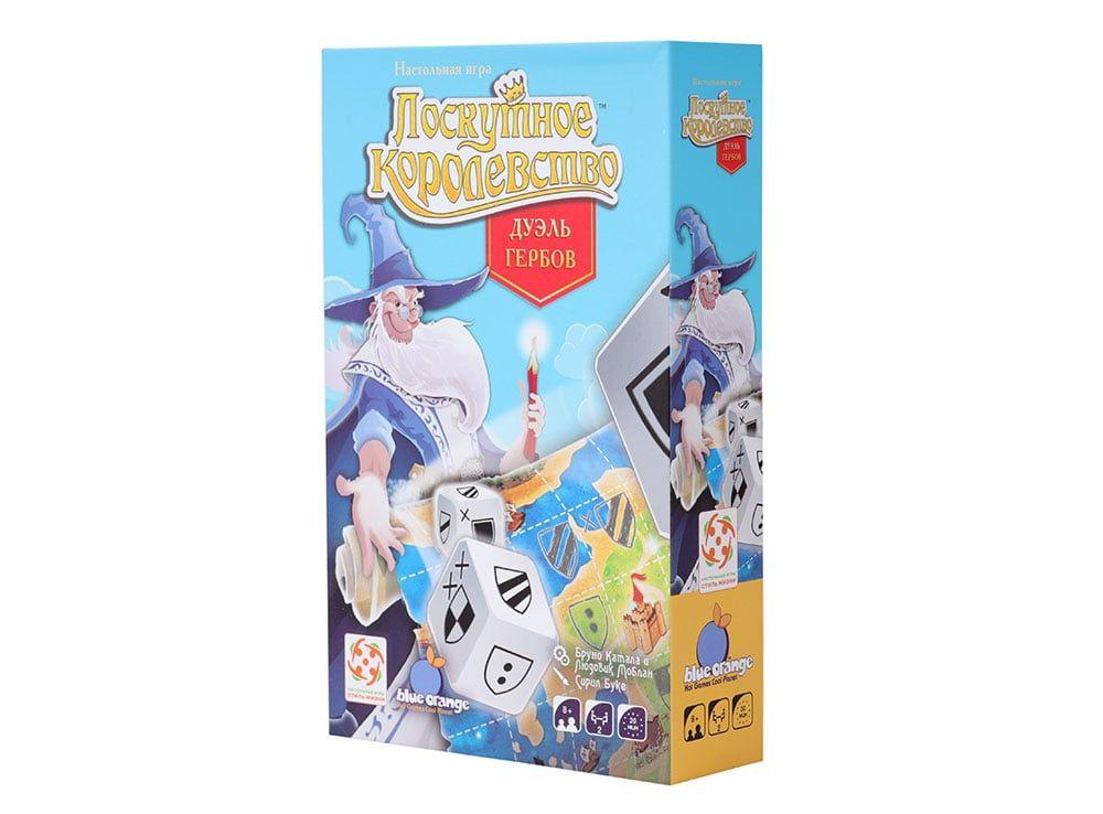 Коробка настольной игры Лоскутное королевство: Дуэль Гербов