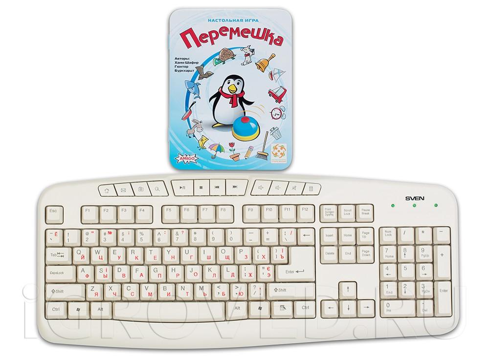 Коробка настольной игры Перемешка (Kuddelmuddel) в сравнении с клавиатурой