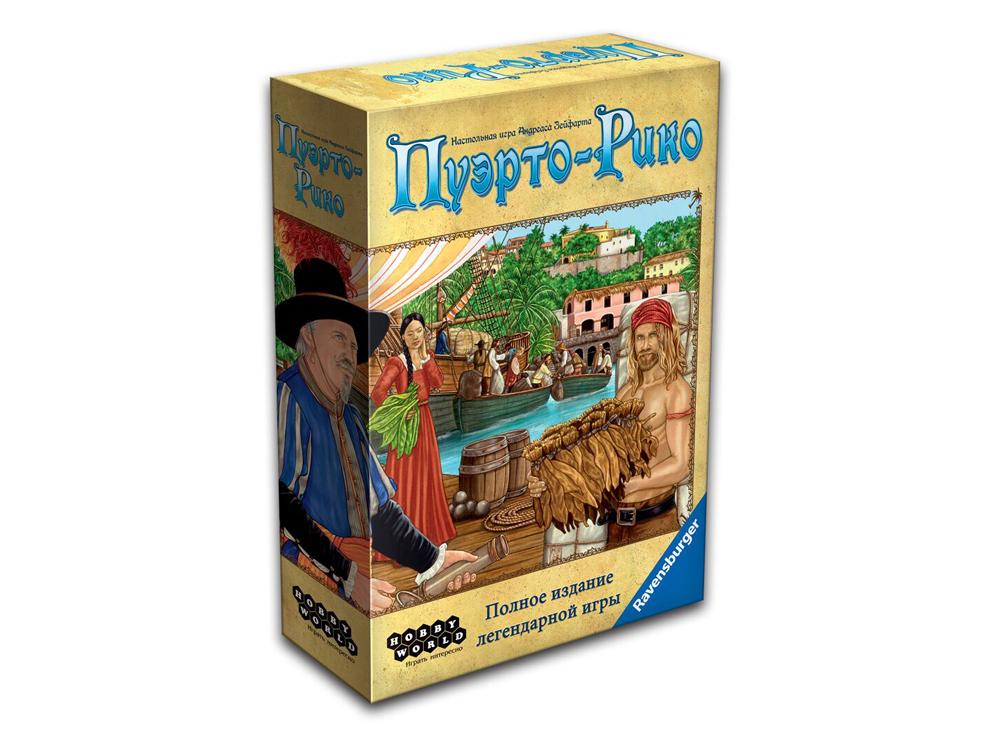 Коробка настольной игры Пуэрто-Рико (Puerto Rico)
