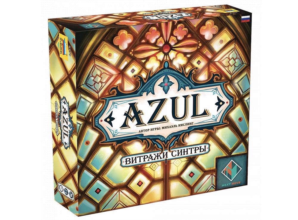 Коробка настольной игры AZUL. Витражи Синтры