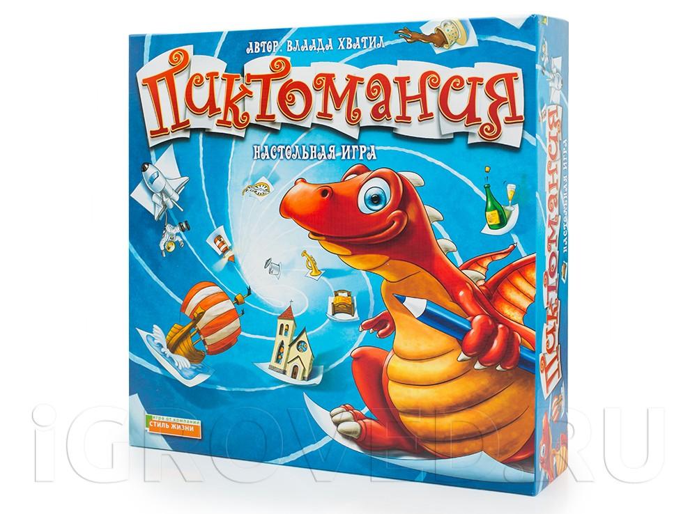Коробка настольной игры Пиктомания (Pictomania)