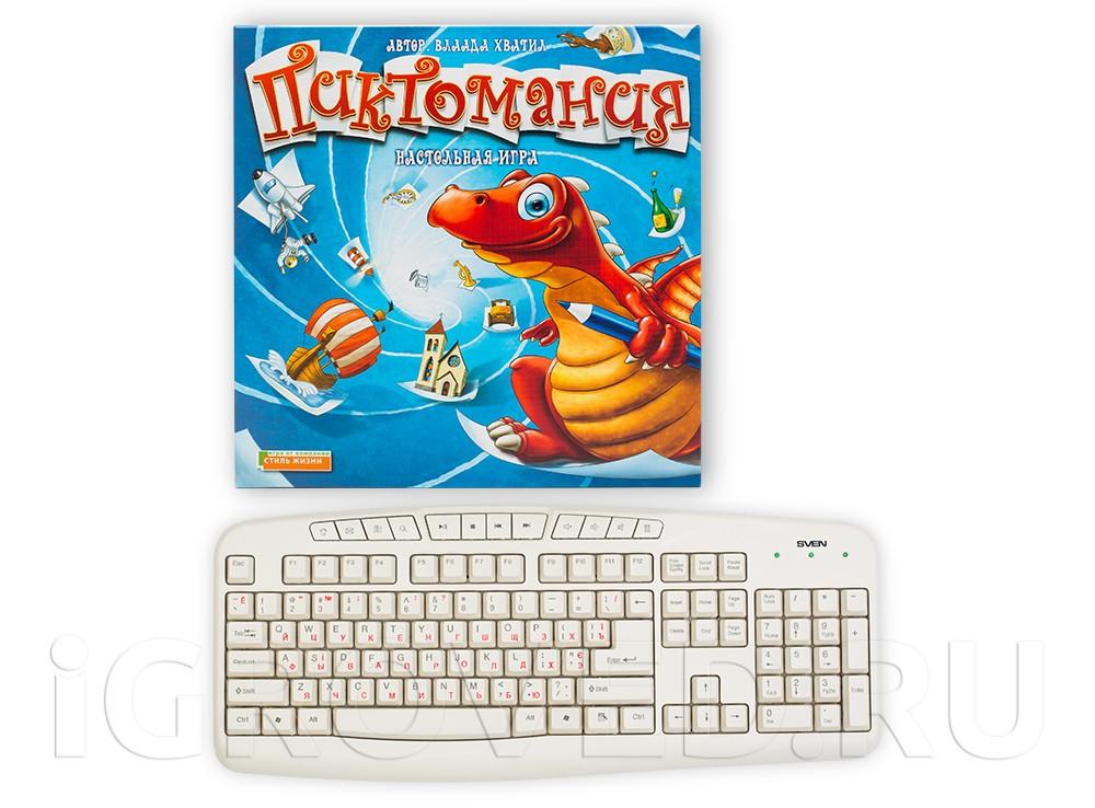 Коробка настольной игры Пиктомания (Pictomania) в сравнении с клавиатурой