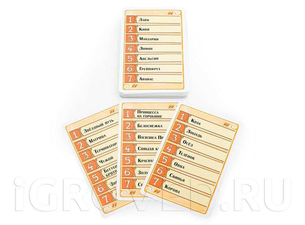 Карточки настольной игры Пиктомания (Pictomania)
