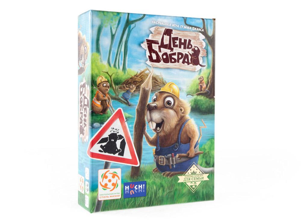 Коробка настольной игры День Бобра