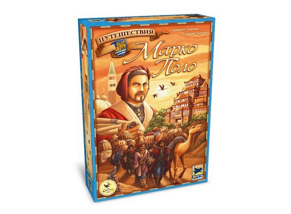 Коробка настольной игры Путешествие Марко Поло