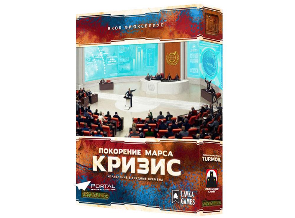 Коробка настольной игры Покорение Марса. Кризис (Terraforming Mars: Turmoil, дополнение)