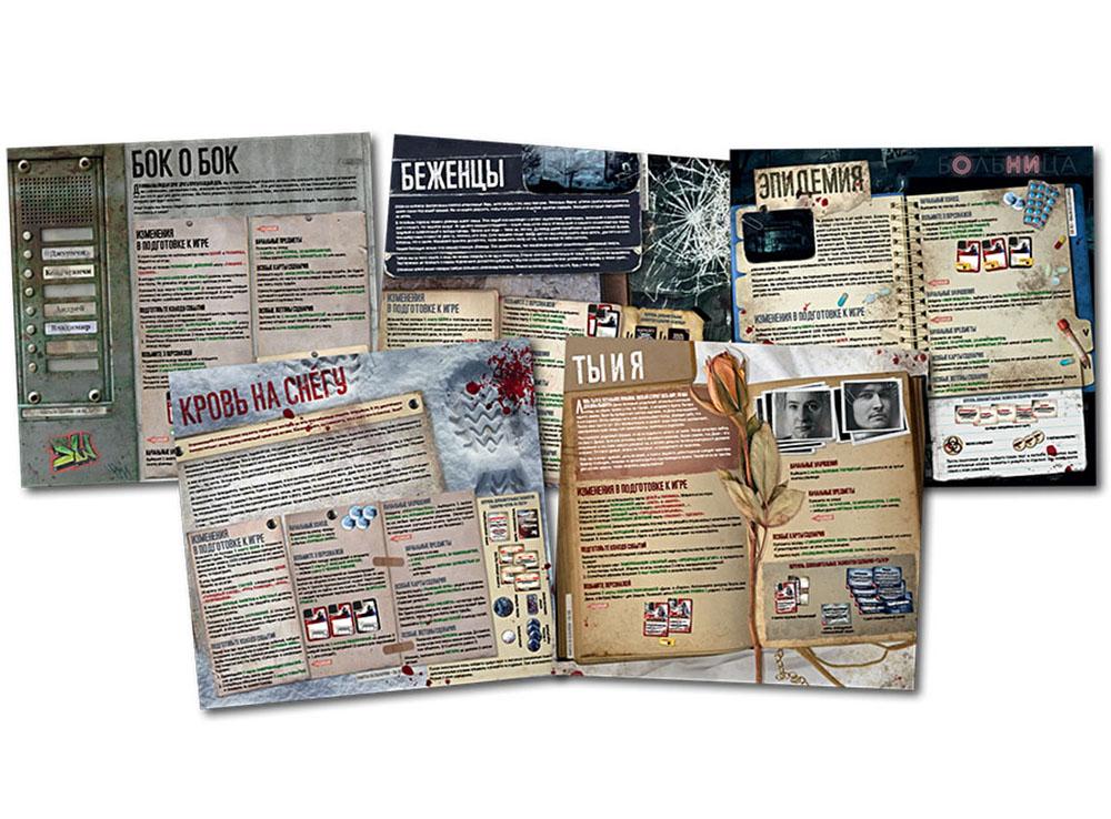 Компоненты настольной игры Это моя война. Истории осаждённых городов (дополнение)