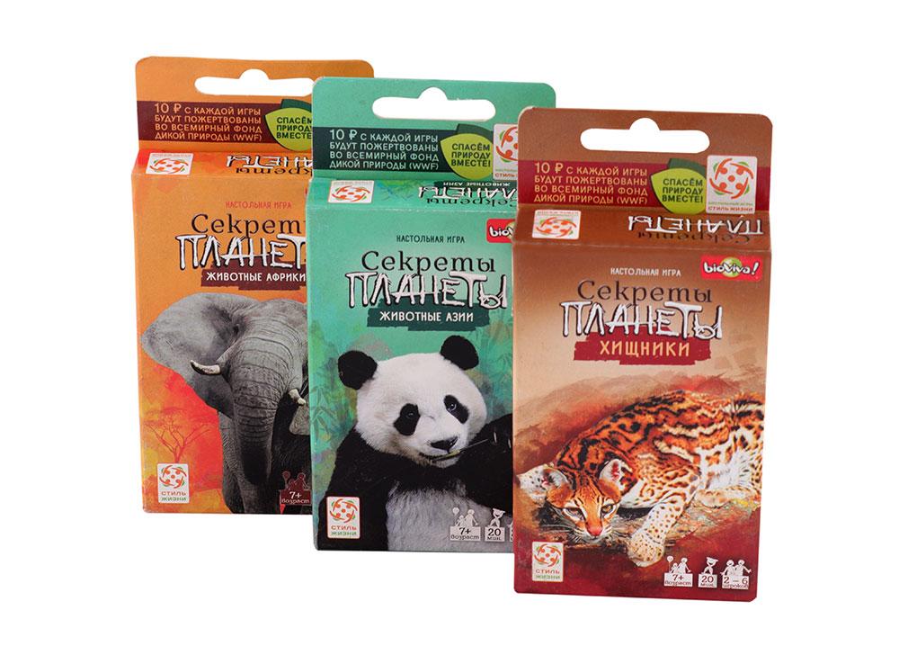 Набор из 3 игр серии Секреты Планеты. Животные Азии, Африки и Хищники