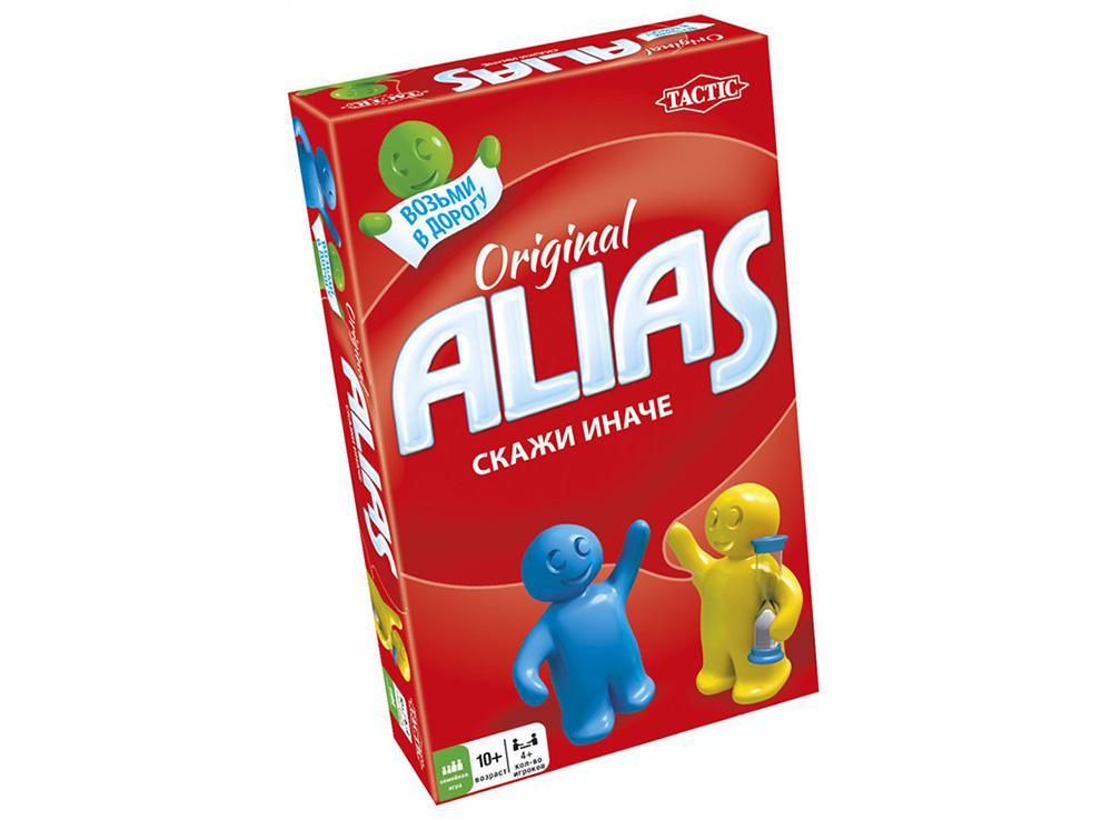 Настольная игра Алиас (компактная версия).