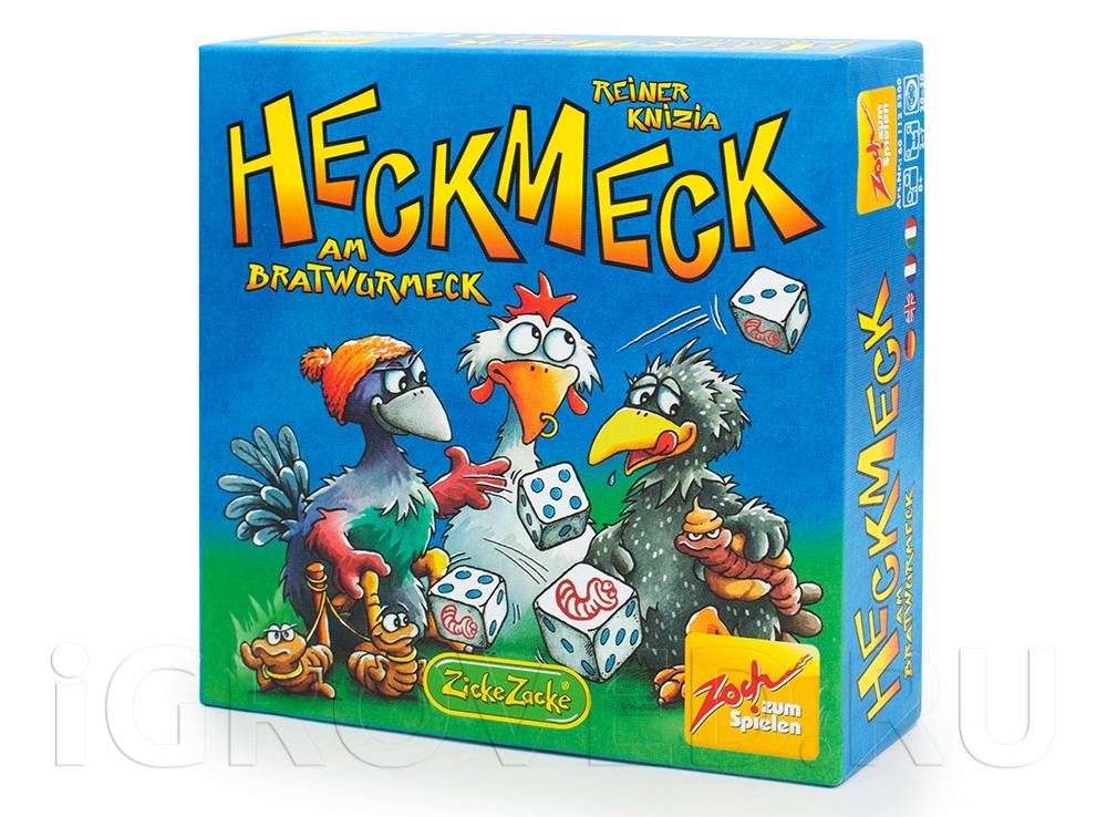 Коробка настольной игры Хекмек или как заморить червячка (Heckmeck am Bratwurmeck)