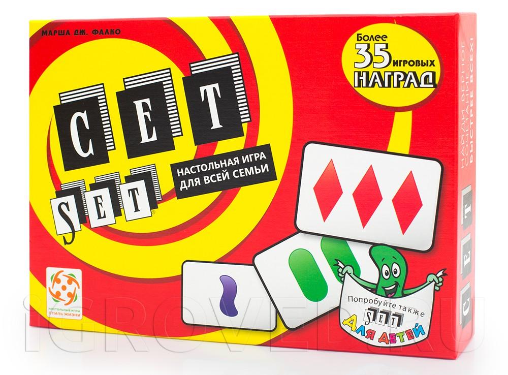 Коробка настольной игры Сет (Set)