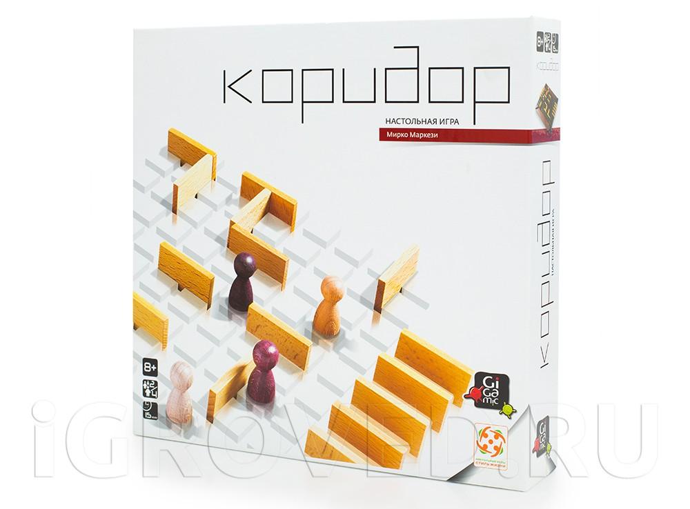 Коробка настольной игры Коридор (Quoridor)