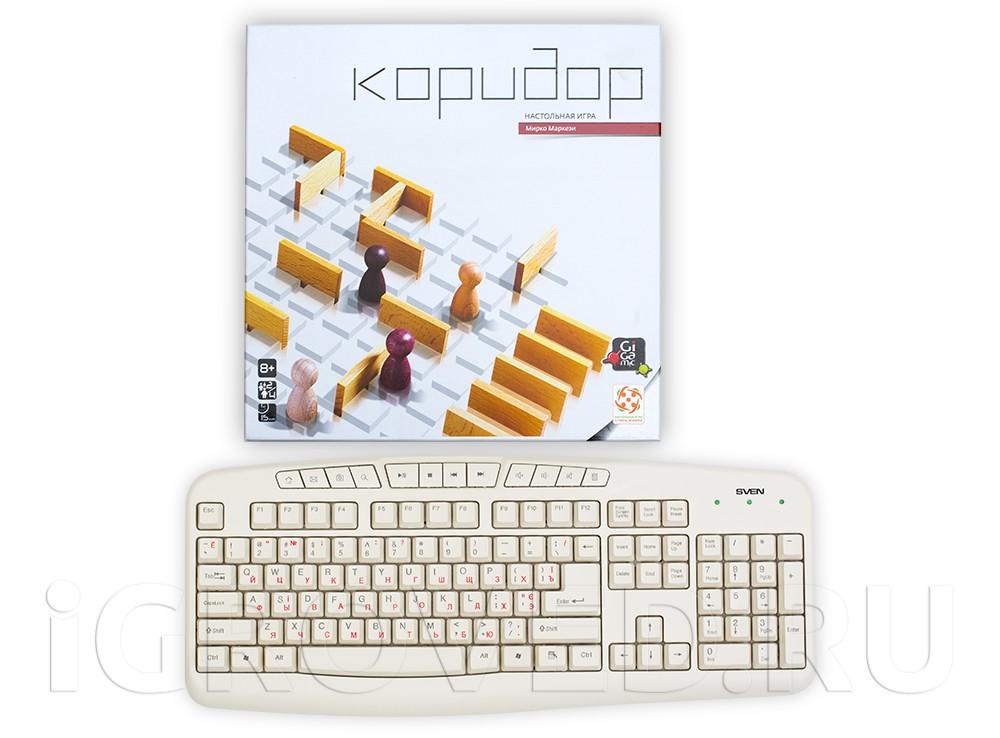 Коробка настольной игры Коридор (Quoridor) в сравнении с клавиатурой
