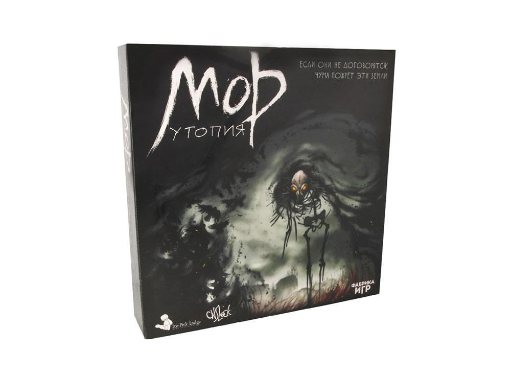 Коробка настольной игры Мор (Утопия)