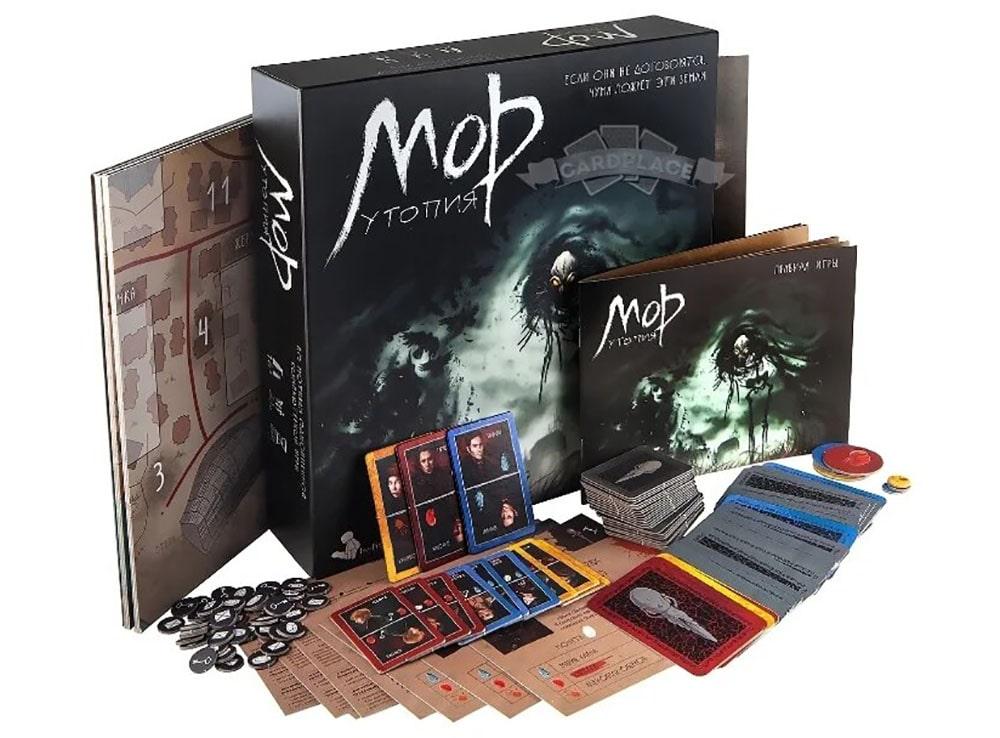 Коробка и компоненты настольной игры Мор (Утопия)