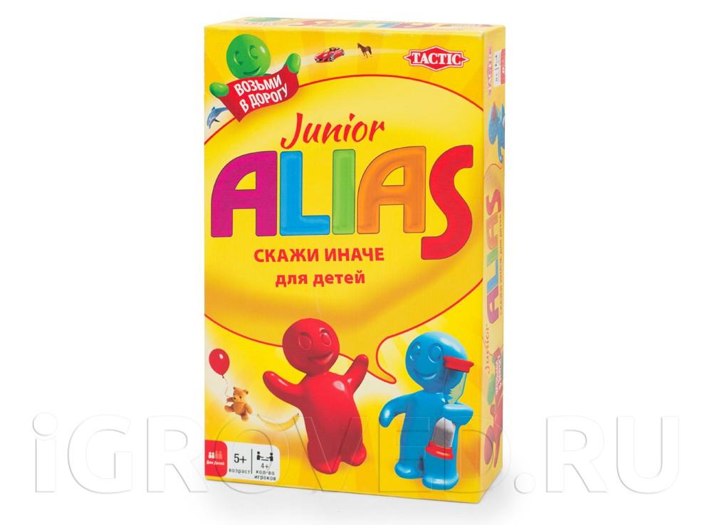 Игра Алиас для малышей (компактная версия)