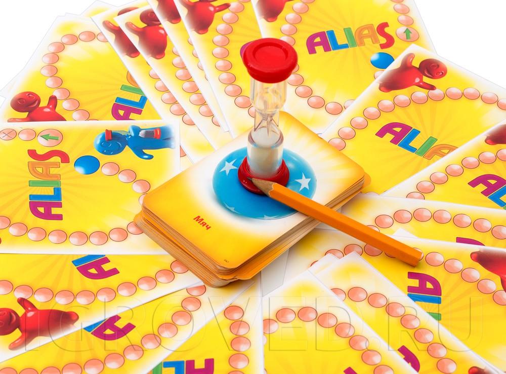 Увлекательная игра Алиас для малышей развивает сообразительность и смекалку
