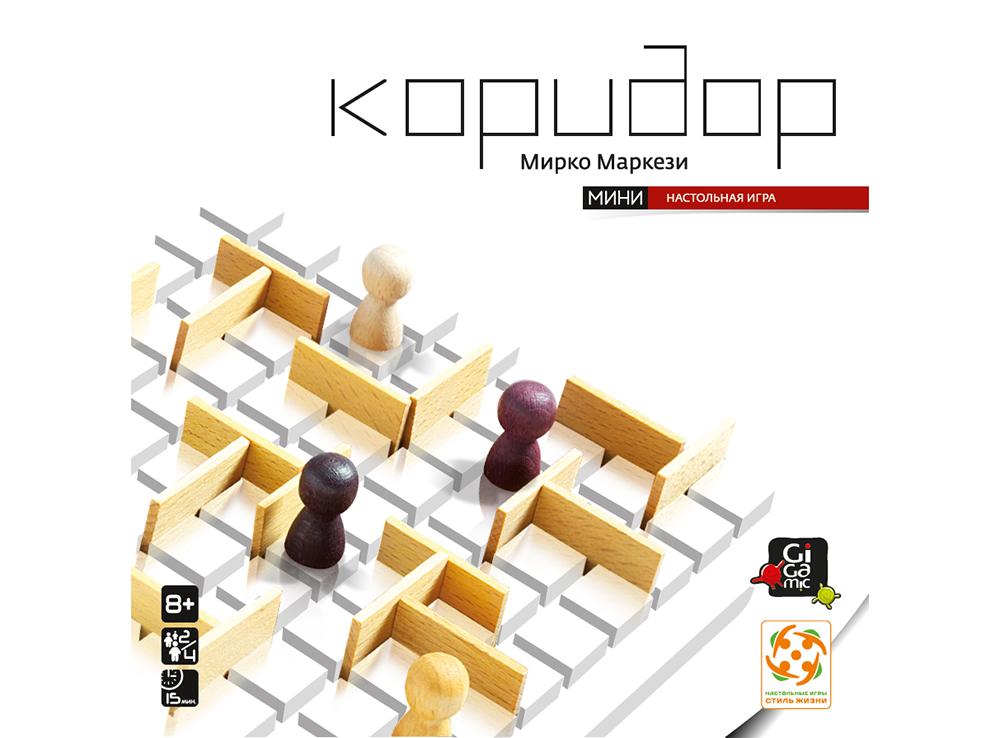 Коробка настольной игры Коридор Мини (Quoridor Mini)