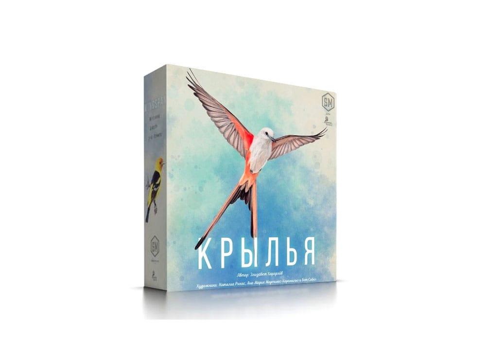 Коробка настольной игры Крылья