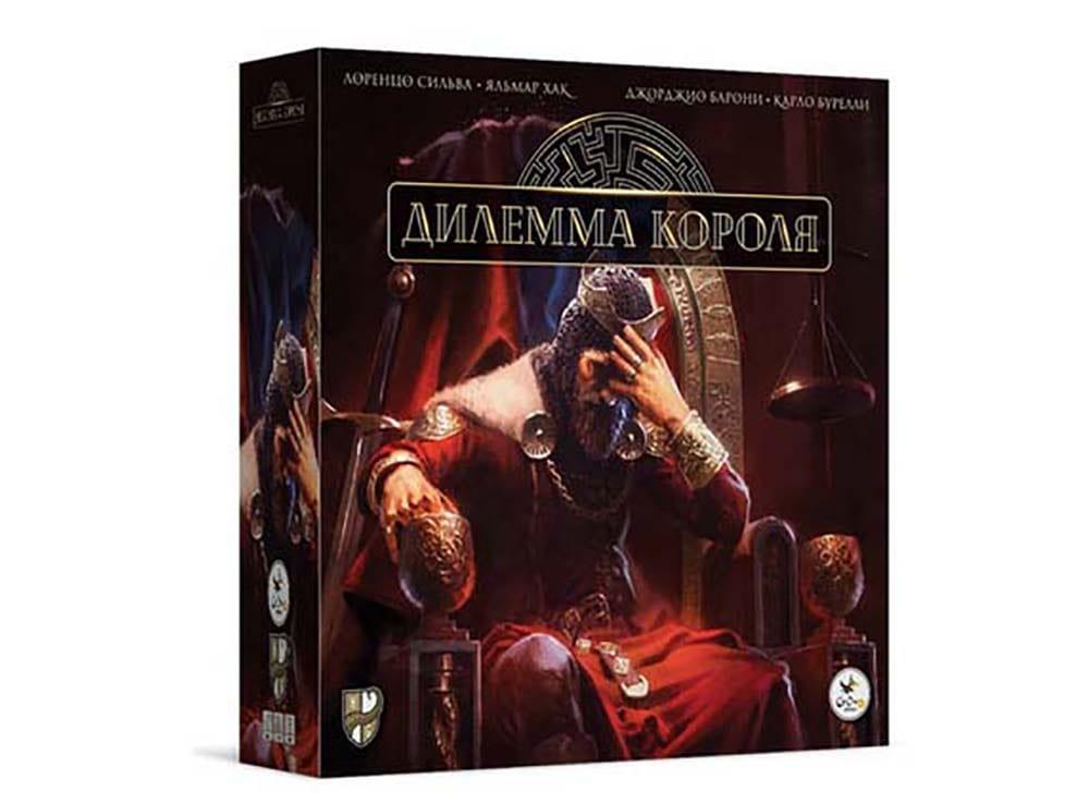 Коробка настольной игры Дилемма Короля