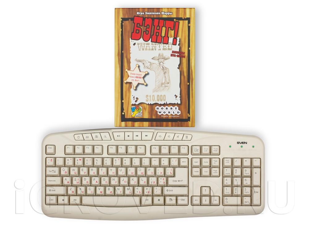Коробка настольной игры Бэнг в сравнении с клавиатурой