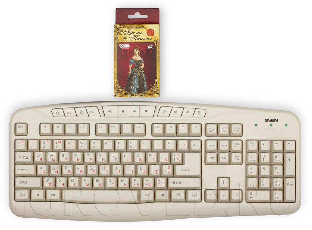 Коробка настольной игры Тайное послание (Love Letter) по сравнению с клавиатурой