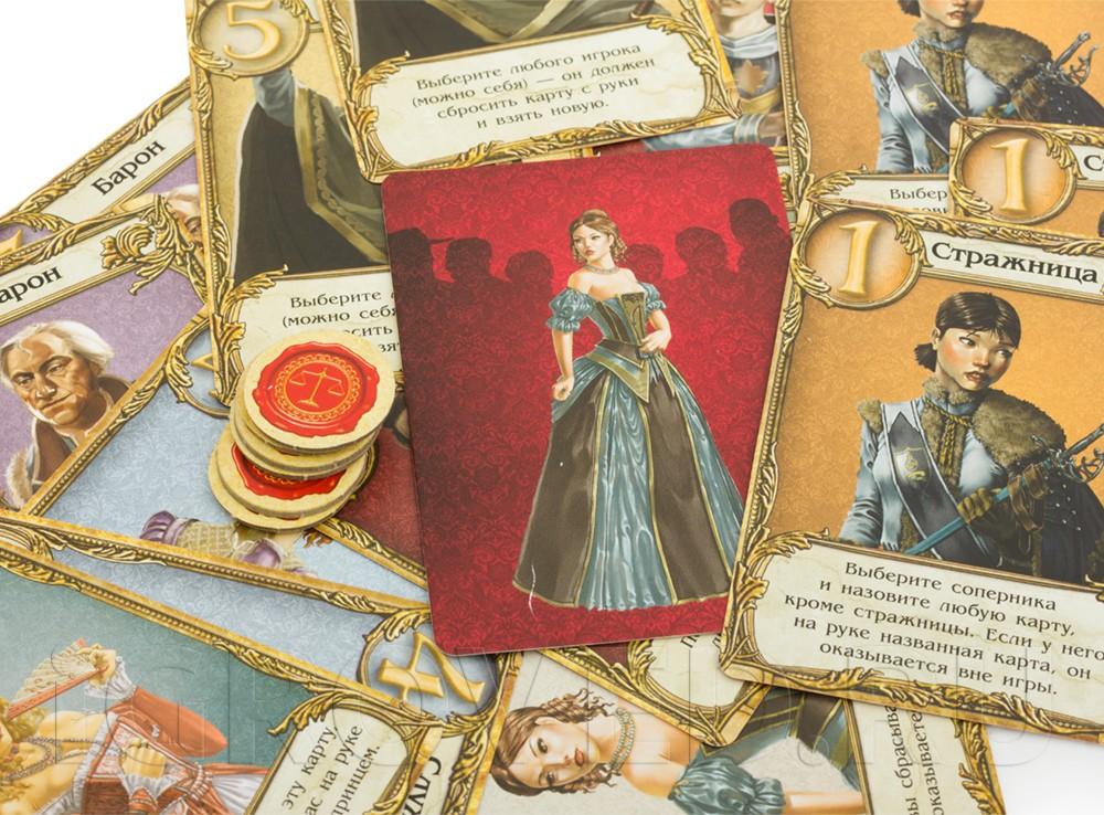 Компоненты настольной игры Тайное послание (Love Letter)