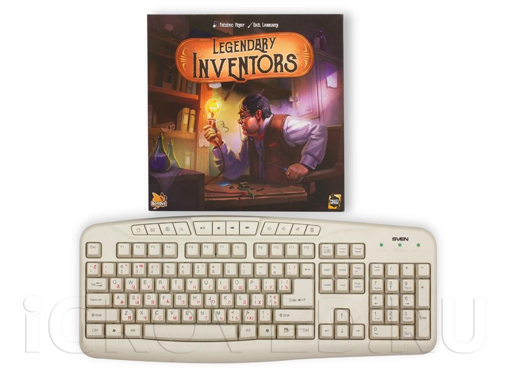 Коробка настольной игры Легендарные изобретатели (Legendary Inventors) в сравнении с клавиатурой