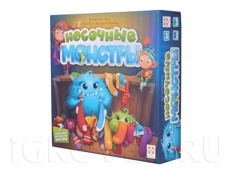 Коробка настольной игры Носочные монстры