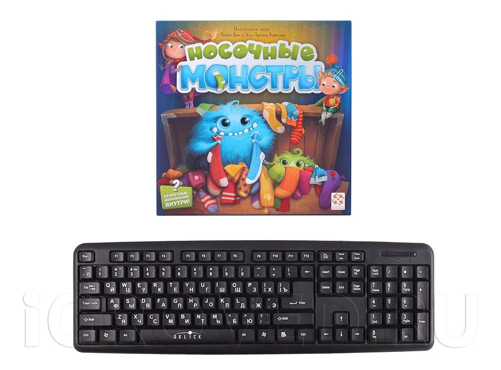 Коробка настольной игры Носочные монстры в сравнении с клавиатурой