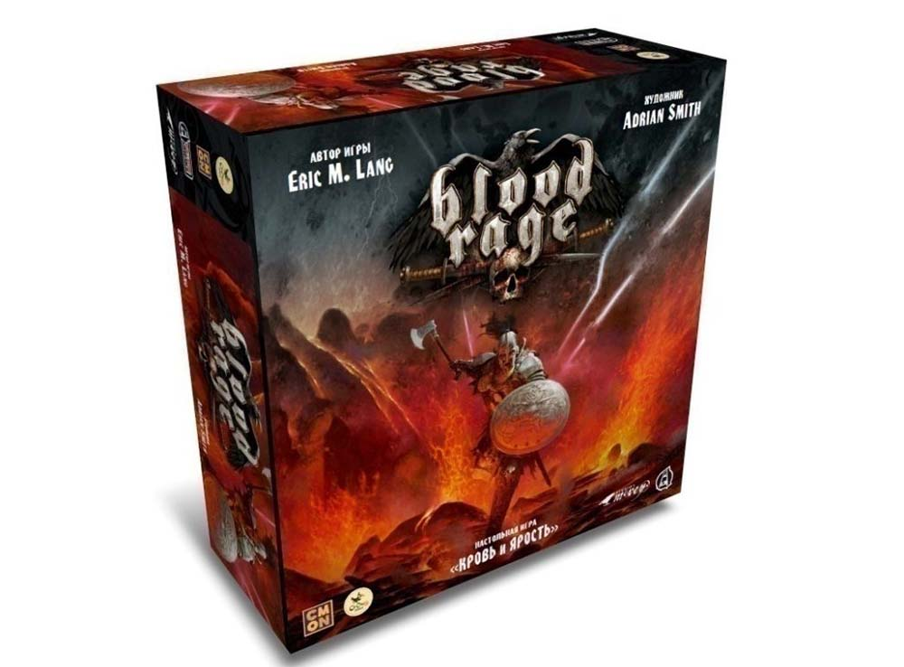 Коробка настольной игры Кровь и ярость