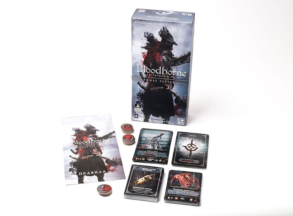 Коробка и компоненты Bloodborne. Карточная игра: Кошмар Охотника