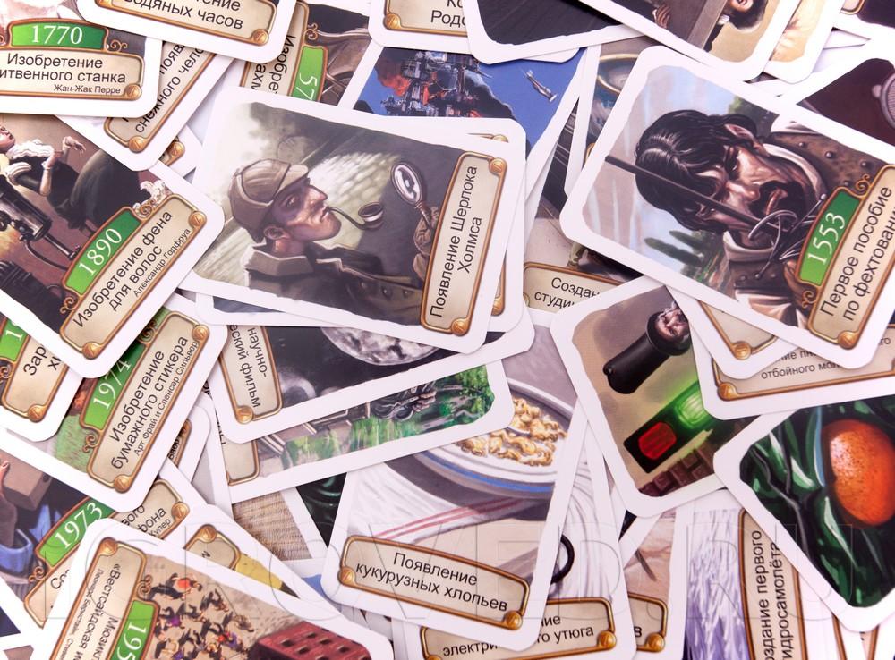 Карточки настольной игры Таймлайн Избранное