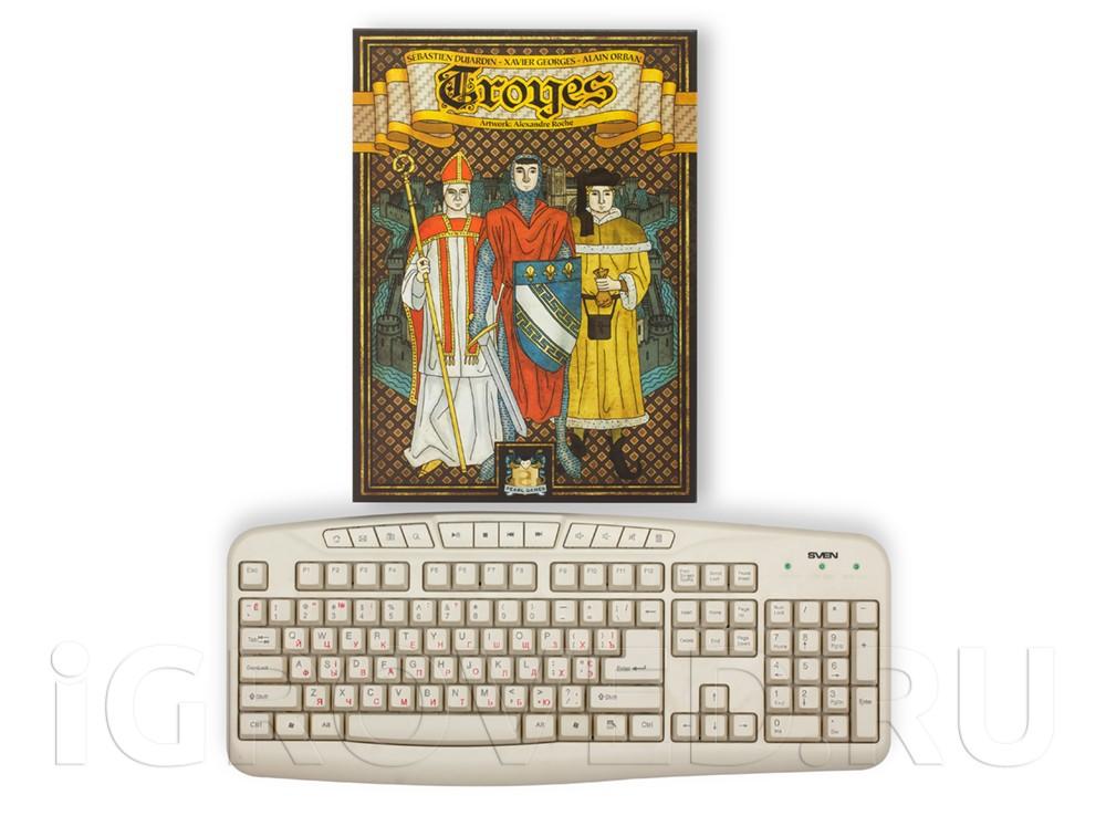 Коробка настольной игры Труа (Troyes) в сравнении с клавиатурой