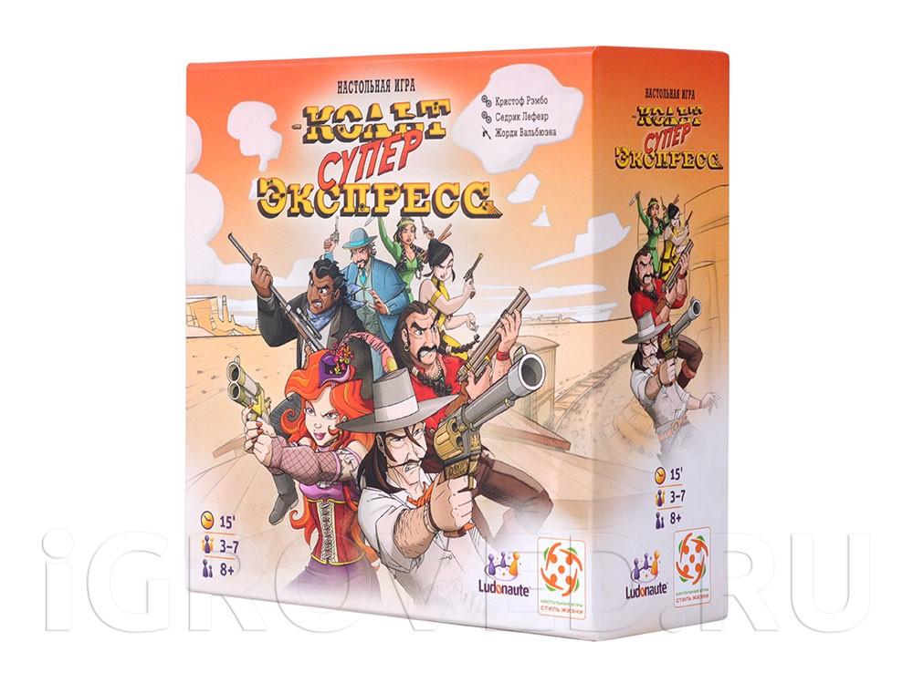Коробка настольной игры Кольт Суперэкспресс