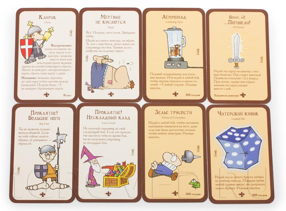 Карточки  настольной игры Манчкин 2: Дикий Топор