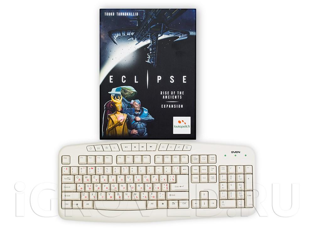 Коробка настольной игры Эклипс - Появление древних (Eclipse - Rise of the Ancients, дополнение) в сравнении с клавиатурой