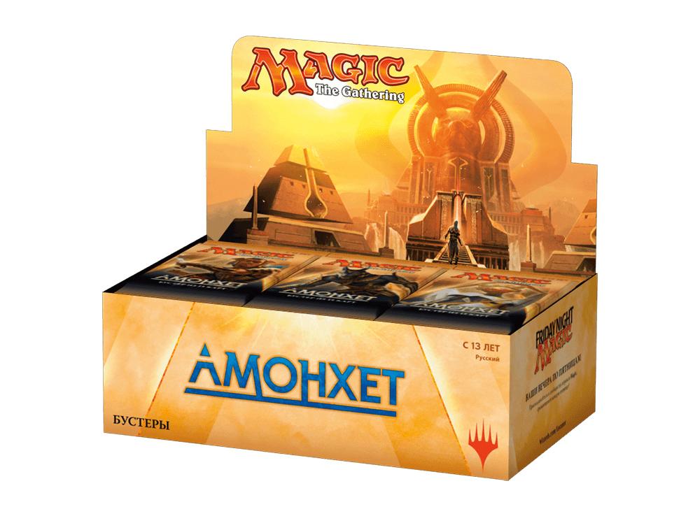 MTG: Amonkhet Дисплей Бустеров RU