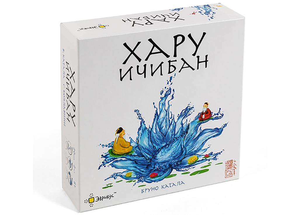 Коробка настольной игры Хару Ичибан