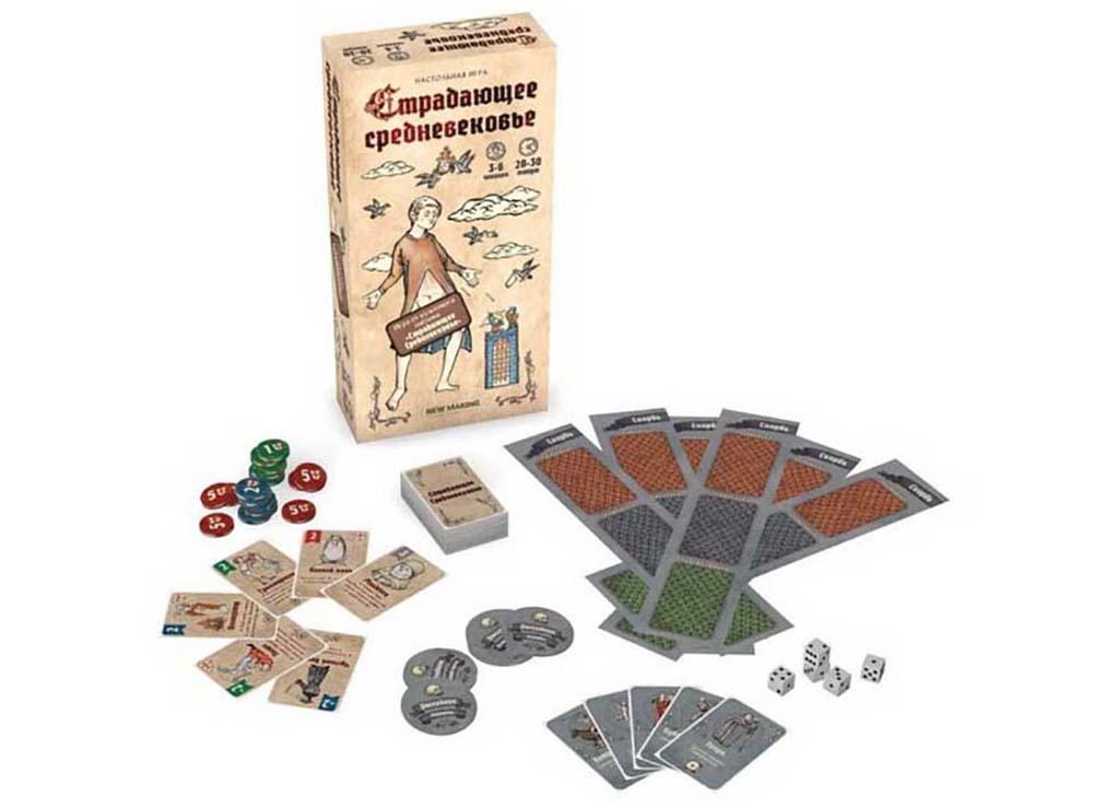 Коробка и компоненты настольной игры Страдающее Средневековье
