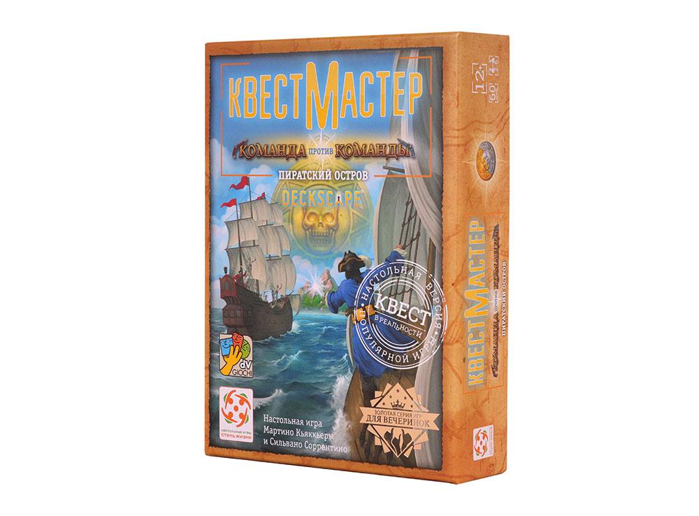 Коробка настольной игры КвестМастер: Пиратский остров