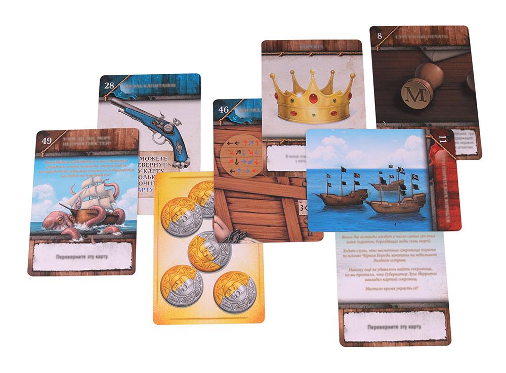 Карточки настольной игры КвестМастер: Пиратский остров