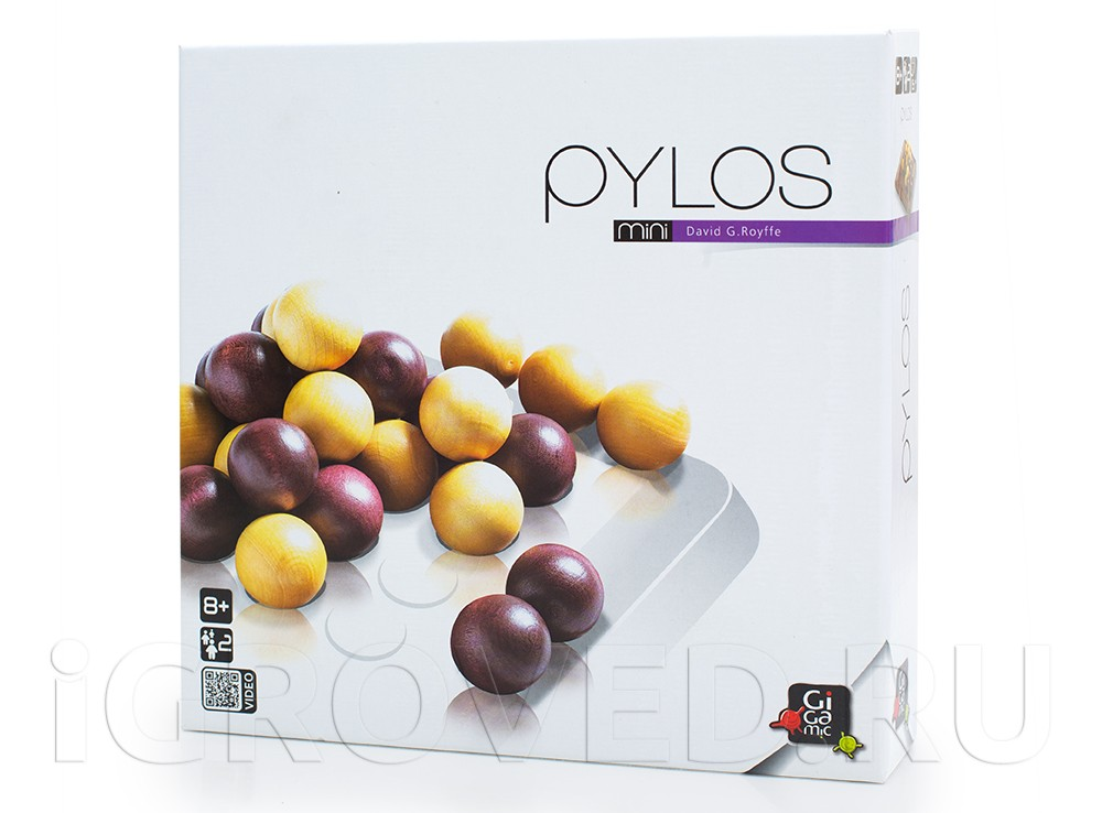 Коробка настольной игры Пилос Мини (Pylos Mini)