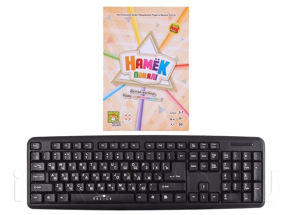 Коробка настольной игры Намек понял! в сравнении с клавиатурой