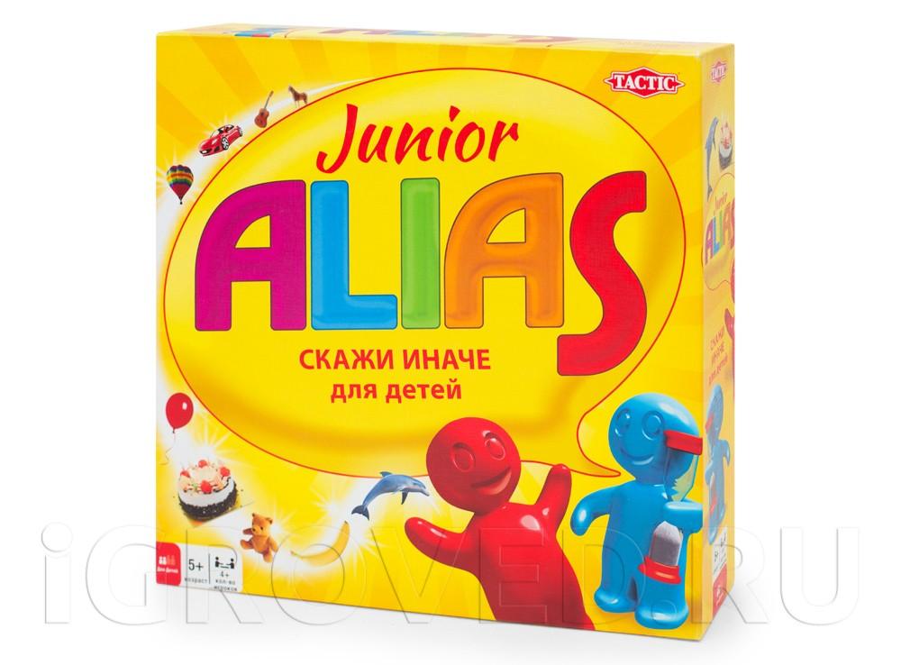 Игра Алиас для малышей