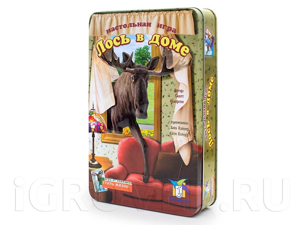 Коробка настольной игры Лось в доме Делюкс