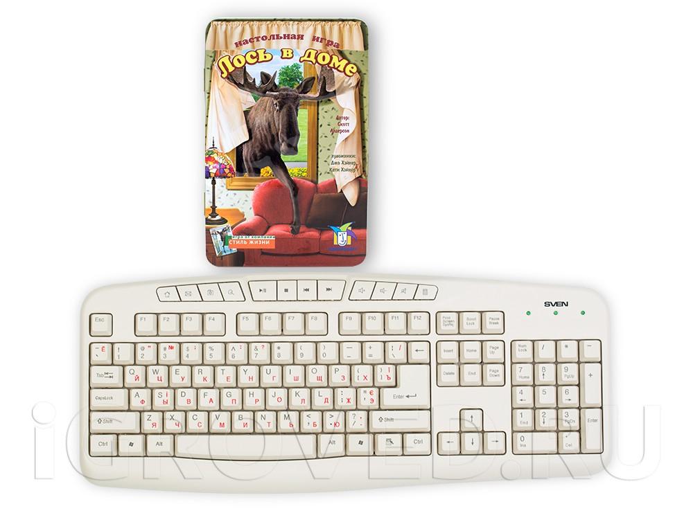 Коробка настольной игры Лось в доме Делюкс в сравнении с клавиатурой